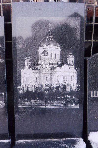 Гранитные мастерские в мытищах цена на памятники саратов минск